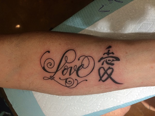 lettering, script, kanji, Provincetown tattoo, Cape Cod tattoo, Ptown tattoo, truro, wellfleet, custom tattoo, coastline tattoo
