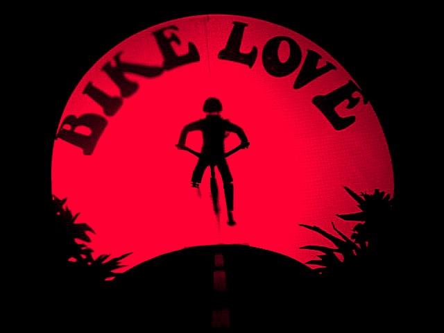 Lone Biker Shadow Puppet