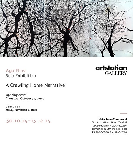 A Crawling Home Narrative - Solo Exhibition