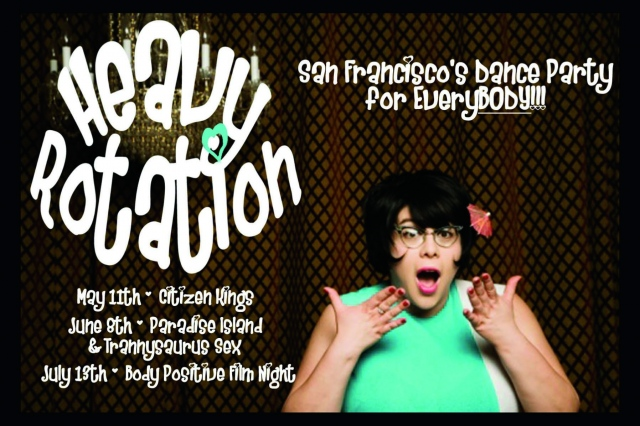 Postcard for Heavy Rotation Dance Party