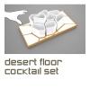 Desert Floor Cocktail Set