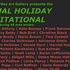Holiday Invitational 2019