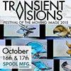 Transient Vision 2015