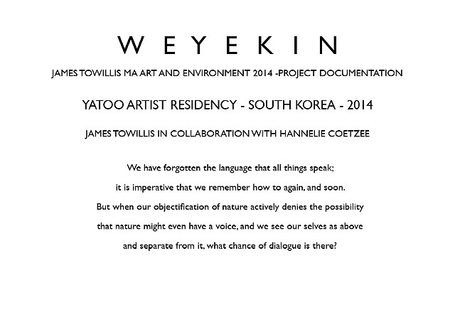 Yatoo Nature Art Residency South Korea 2014