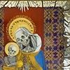 skeleton madonna 2