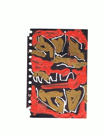Julio Rosado del Valle - Abstract Fire