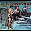 Steve Kauffman - Dollar