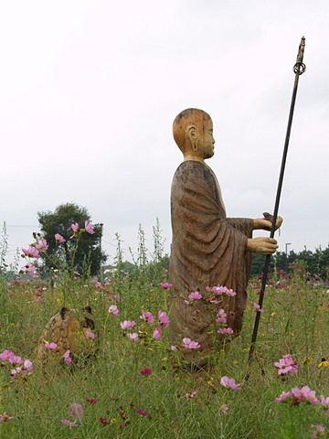 The Staff of Jizo Bosatsu