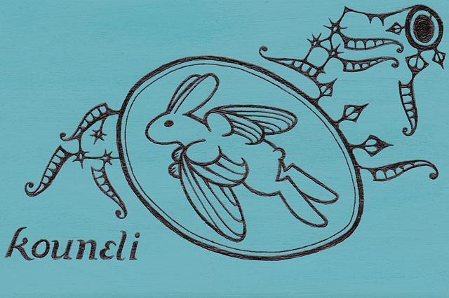 Sold at Works Benefit Auction 2012. Rabbit. Greek. Kouneli.