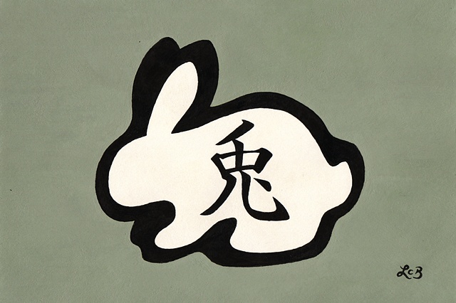 """A stylized rabbit logo containing the Japanese kanji character for """"rabbit."""""""