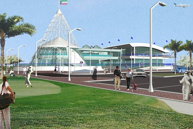 Kuwait International Golf Course Clubhouse