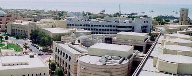 Kuwait University Colleges of Social Science & Legislative Sciences