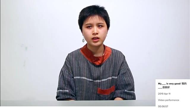 Tin Wai Wong
