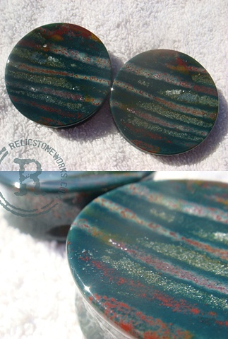 "1 3/4"" Indian Bloodstone Concaves"