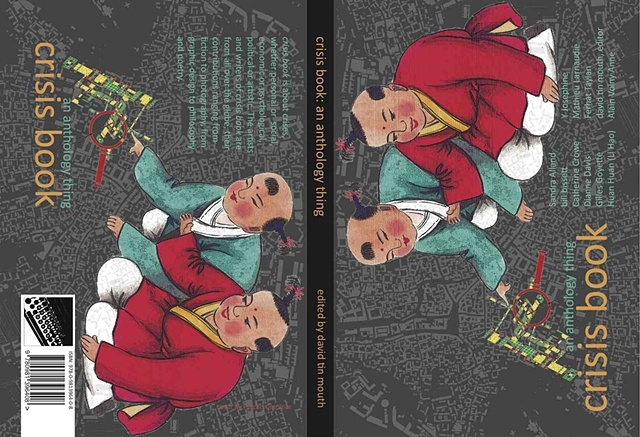crisis book: an anthology thing  press press press, 2010 ISBN: 978-0-9813964-0-8