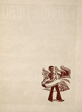 Tufiño, Rafael. 1091i