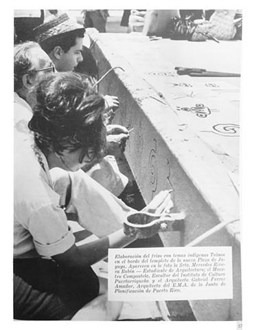Plaza de Recreo, Jayuya, PR. 1964