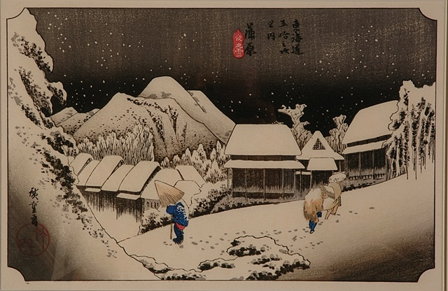 Artista Japones.1736