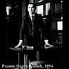 Premio Henry Klumb, 1994