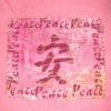 Chinese Peace Symbol