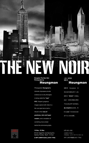NewNoir Exhibition at ArtLabor Gallery