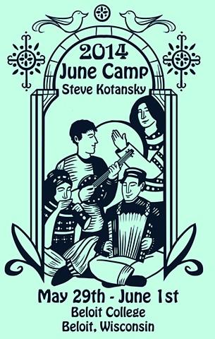June Camp 2014