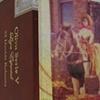 Cigar Box Light Box 7