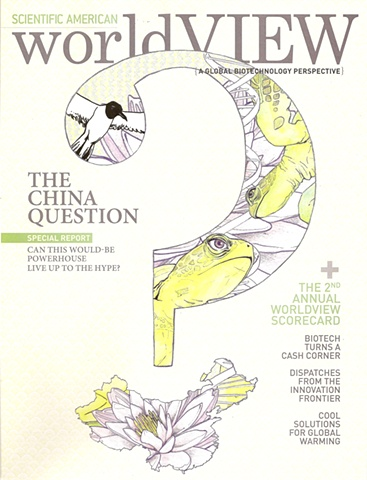 World View Magazine: Cover Image