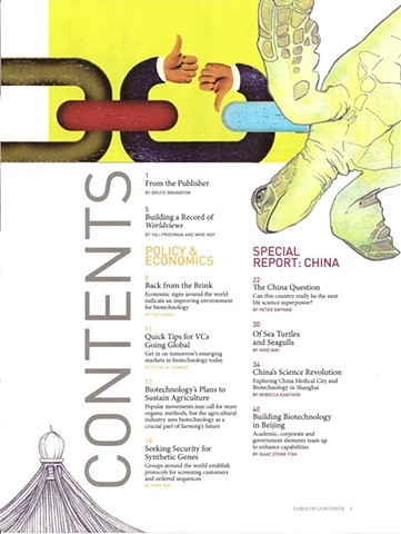 World View Magazine: Table of Contents