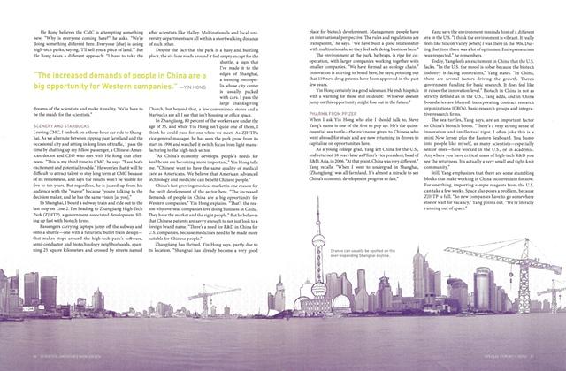 World View Magazine: pp. 36- 37