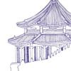 World View Magazine: Pagoda