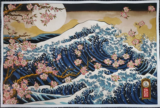 Japanese Wave  SOLD