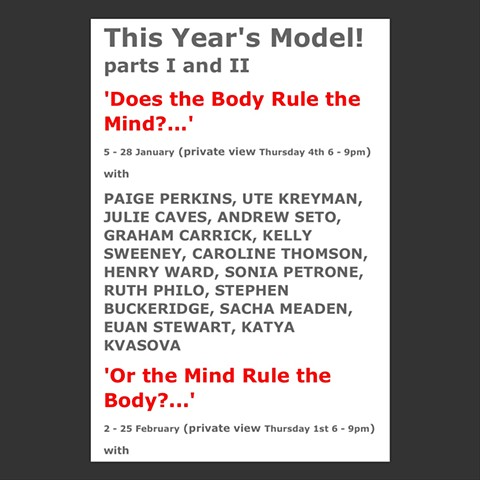 THIS YEAR'S MODEL 2018
