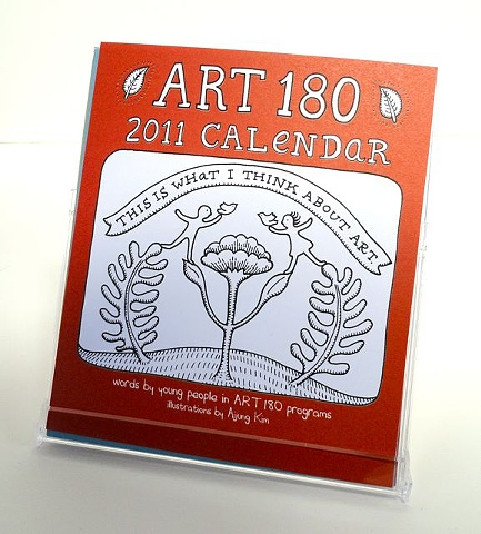 Art 180 calendar illustrated by Aijung Kim www.art180.org