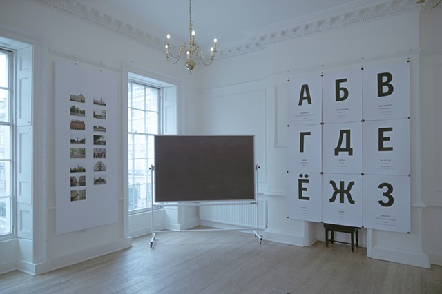 MOTHER TONGUE, installation shot, 2019