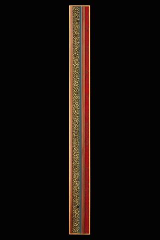 Byzantine Lattice