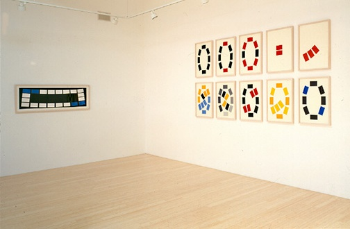 "Installation view  ""Rocker"" and ""Pearls 1 - 10"""