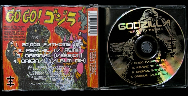 Godzilla CD artwork