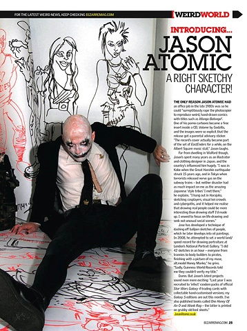 Atomic in Bizarre magazine 160