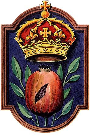Aragon Crest
