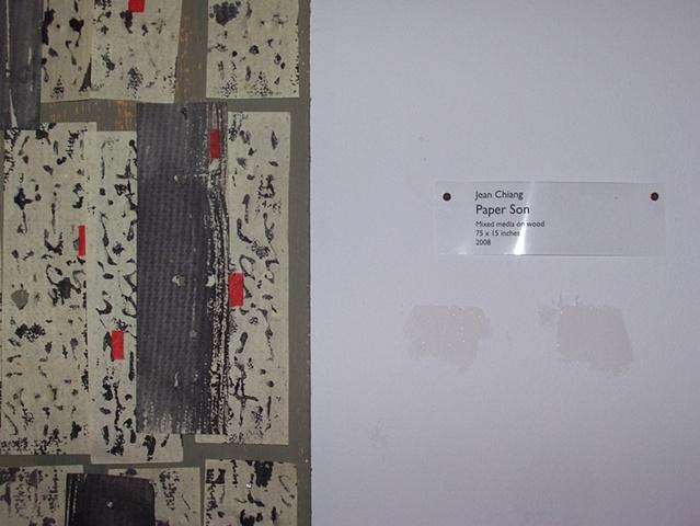 PAPER SON (detail)