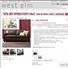 """Spiral of Events"" piece is being featured on West Elm website"