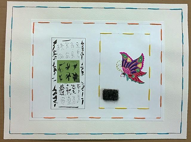 Joan's Butterfly