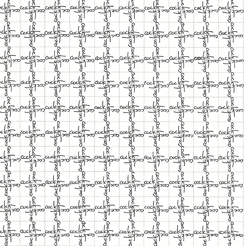 """inappropriate grid - """"cock,"""" detail (right side)"""