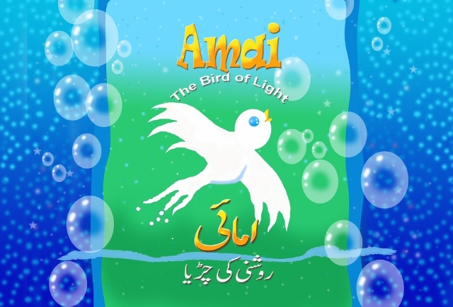 Amai the Bird of Light