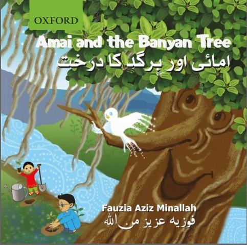 Amai and the Banyan Tree