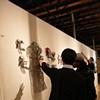 at an art show