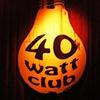 '40 watt bulb'