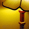 'lamp lite II'