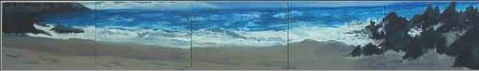 Dingle shore